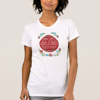 Red Egg Orthodox Easter T-Shirt (Christ is Risen!)