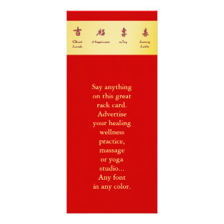 Red Envelope - Hong Bao 10 Cm X 23 Cm Rack Card