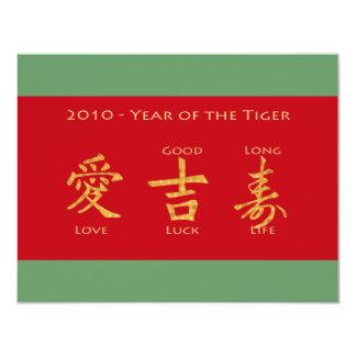 Red Envelope - Hong Bao 11 Cm X 14 Cm Invitation Card