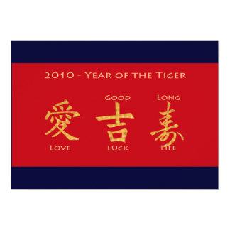Red Envelope - Hong Bao 13 Cm X 18 Cm Invitation Card