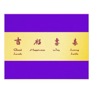 Red Envelope - Hong Bao Custom Invites