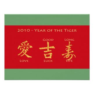 Red Envelope - Hong Bao Custom Invitations