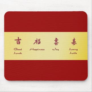 Red Envelope - Hong Bao Mousepad