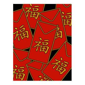Red Envelope Motif Postcard