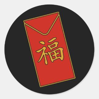 Red Envelope Motif Round Sticker