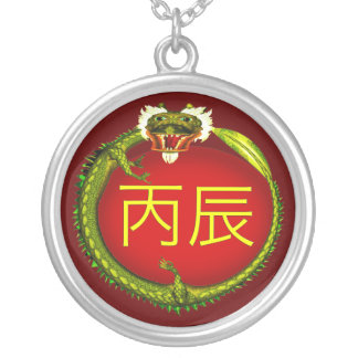 Red Fire Dragon 2013 Round Pendant Necklace