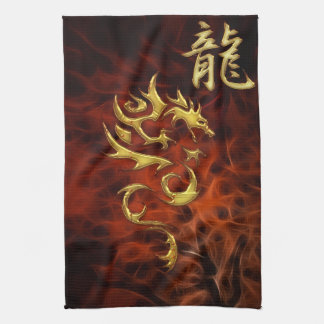 Red Fractal Year of the Dragon Asian Towel