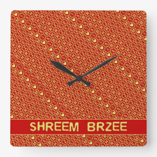 Red Gold Chant Shreem Brzee attract wealth Square Wall Clock