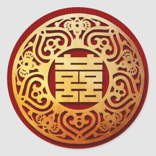 red gold chinese double happiness wedding stickers