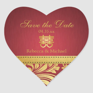 Red & Gold Damask, Chinese Double Happiness Heart Heart Sticker
