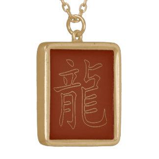 Red & Gold Dragon Kanji Pendants