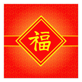 Red & Gold Lucky Fu Symbol Photo