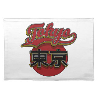 Red Gold Tokyo Retro Placemats