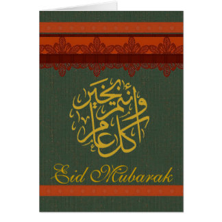 Red Green and Gold brocade Eid Mubarak Card