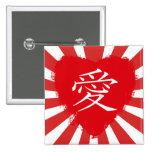 Red Heart Ai  Kanji love valentine Pin