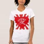 Red Heart Ai  Kanji love valentine T-shirts