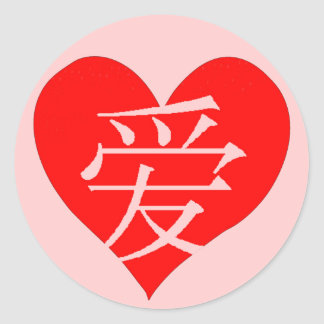 Red heart kanji Love sticker