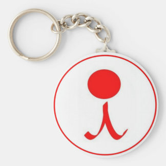 Red i Clothing Basic Round Button Key Ring