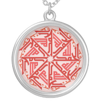 Red Islamic Decoration Necklace
