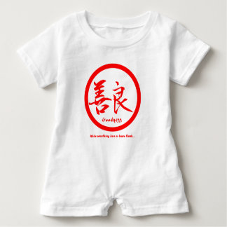 Red Japanese kamon • Goodness kanji Baby Bodysuit