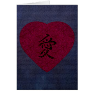 Red Kanji Love Washi Heart Card