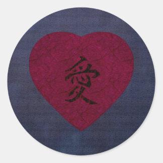 Red Kanji Love Washi Heart Round Sticker