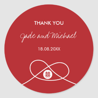 Red Knot + Double Xi Thank You Gift Favors Label Classic Round Sticker