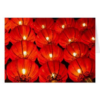 Red lantern at night card