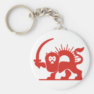 Red Lion With Sun, Iran Key Ring