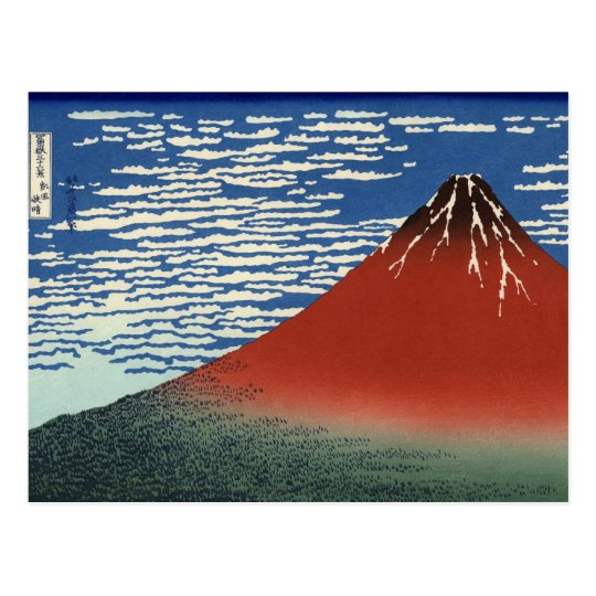 Red Mount Fuji Postcard