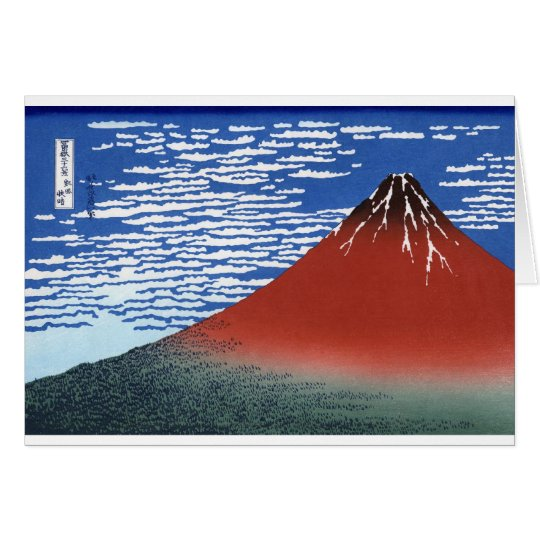 Red Mount Fuji Vintage Japanese Print Card