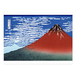 Red Mount Fuji Vintage Japanese Print Post Card