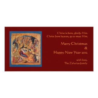Red Nativity Card