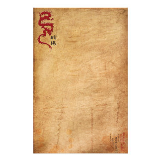 Red Oriental Dragon Stationery
