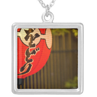 Red painted paper lantern and tree, Kyoto, Square Pendant Necklace