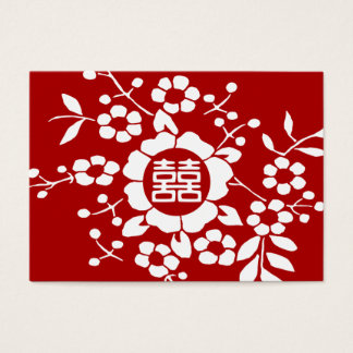 Red • Paper Cut Flowers • Double Happiness