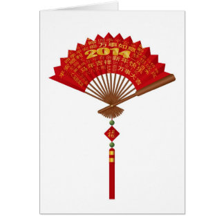 Red Paper Fan with 2014 Chinese New Year Greetings Card