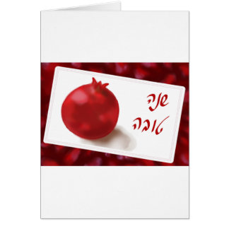Red Pomegranate cute Shana Tova greeting card
