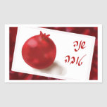 Red Pomegranate cute Shana Tova Hebrew Sticker