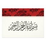 Red royal Islamic nikkah wedding engagement Muslim