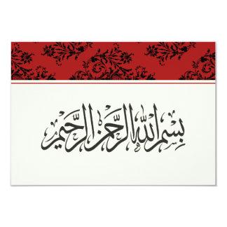 Red royal Islamic thank you nikkah wedding Card