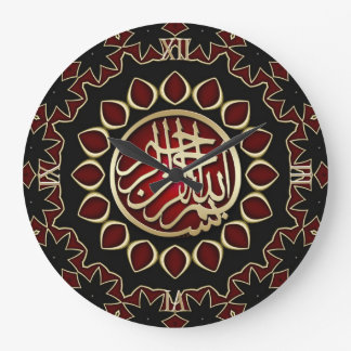 Red Ruby Gold Bismillah Calligraphy Wall Clock