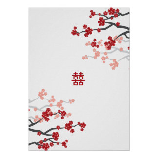 Red Sakuras Double Happiness Wedding Poster