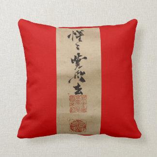 Red Scroll Cushion