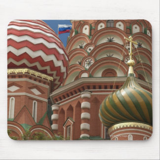 Red Square, Russian Federation Mouse Mat