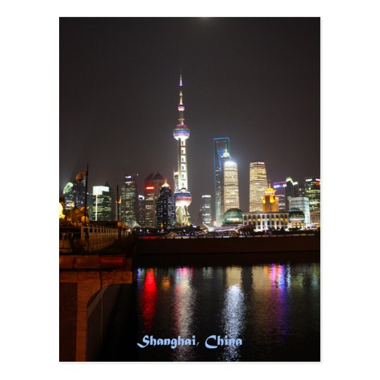 Reflections of Shanghai at Night Postcard