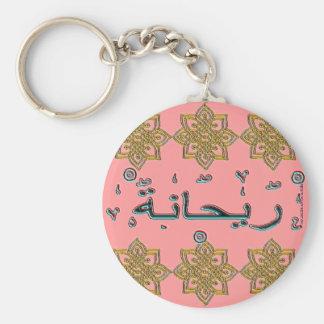 Rehanna Rihanna arabic names Basic Round Button Key Ring