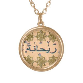 Rehanna Rihanna arabic names Gold Plated Necklace
