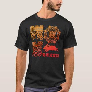 Reifu2 T-Shirt