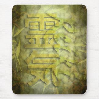 REIKI / bamboo design Mousepad